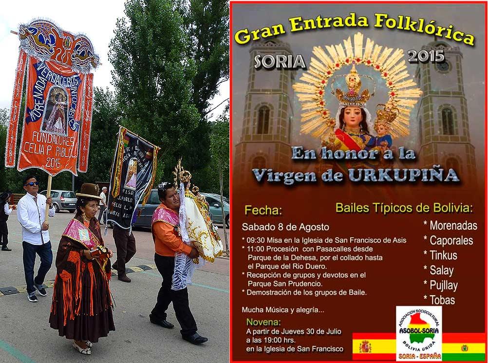 Virgen-de-Urkupiña,-Soria-2015-a